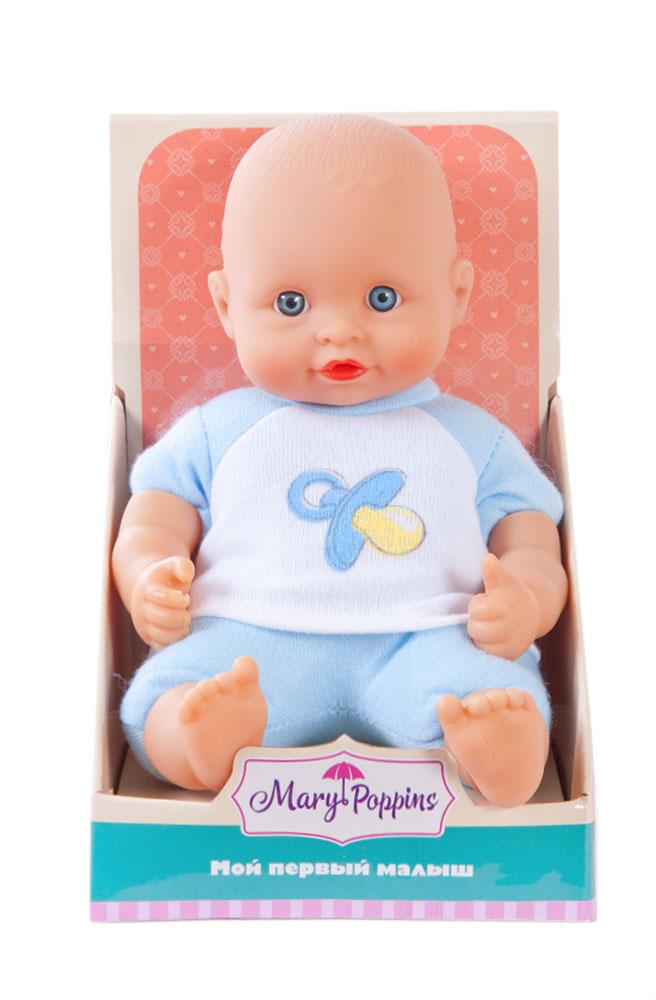Mary Poppins Пупс озвученный Ляля цвет одежды голубой белый