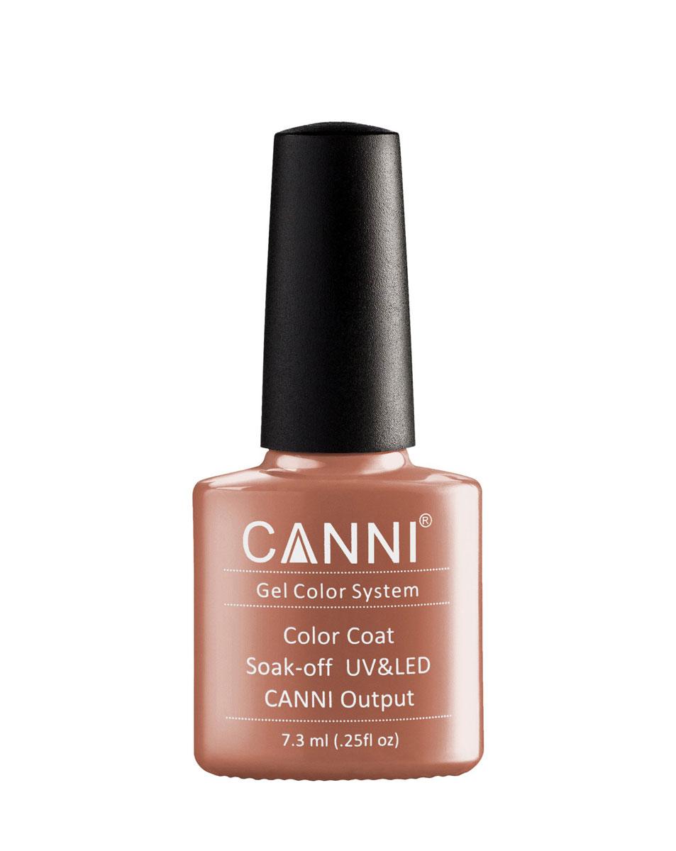 Canni Гель-лак для ногтей Colors, тон №201, 7,3 мл9895Гель-лак Canni – это покрытие для ногтей нового поколения, которое поставит крест на всех известных Вам ранее проблемах и трудностях использования Гель-лаков. Это самые качественные и самые доступные шеллаки на сегодняшний день. Canni Гель-лак может легко сравниться по качеству с продукцией CND, а в цене и вовсе выигрывает у американского бренда. Предельно простое нанесение, способность к самовыравниванию, отличная пигментация, безопасное снятие, безвредность для здоровья ногтей и огромная палитра оттенков – это далеко не все достоинства Гель-лаков Канни. Каждая женщина найдет для себя в них что-то свое, отчего уже никогда не сможет отказаться.