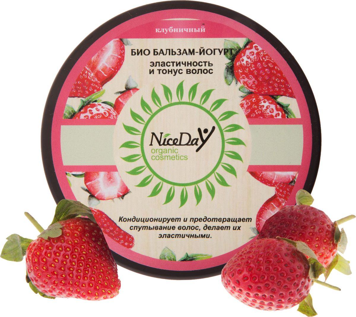 Nice Day Клубничный Био бальзам-йогурт для волос, 250 мл0203Побалуйте свои локоны нежным сливочно-клубничным кремом! Экстракты ягод и целебных трав насыщают волосы сочным цветом, витаминизируют, увлажняют, выравнивают повреждённый кератиновый слой, защищают локоны от истончения и ломкости, делают волосы упругими, эластичными, блестящими, живыми, менее восприимчивыми к перепадам температуры, воздействию хлорированной и жёсткой воды. Облегчает расчесывание, предотвращает спутывание.