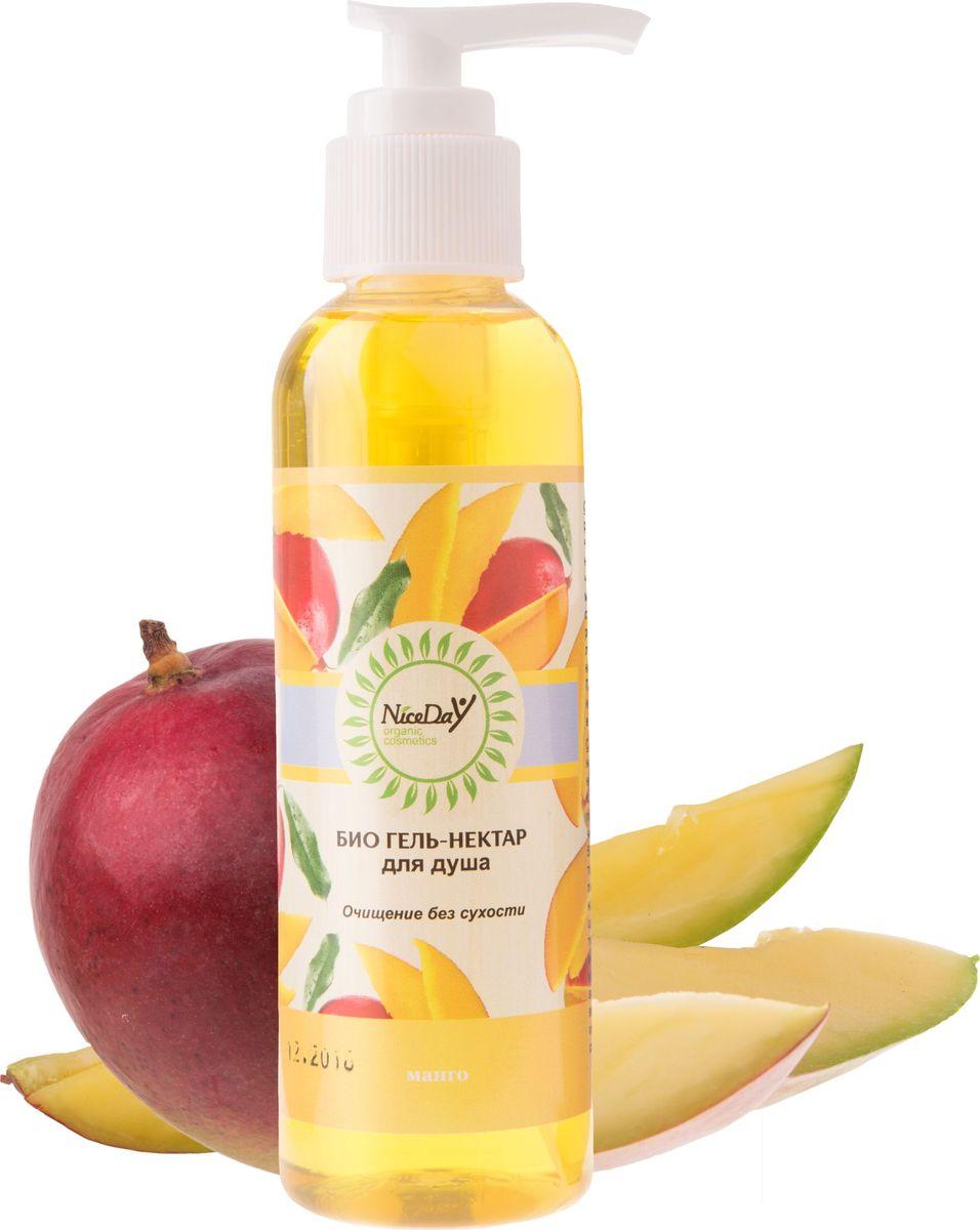 Nice Day Био гель-нектар для душа Манго, 150 мл0206Натуральный экстракт манго в составе обеспечивает увлажнение и смягчение даже самой капризной и чувствительной кожи во время мытья. Морская соль и экстракт календулы снижает вероятность образования воспалений, оказывает антисептическое действие, способствует заживлению микротрещинок или ранок. Провитамин В5 надолго сохранит кожу увлажненной, сделает ее мягче и эластичнее.