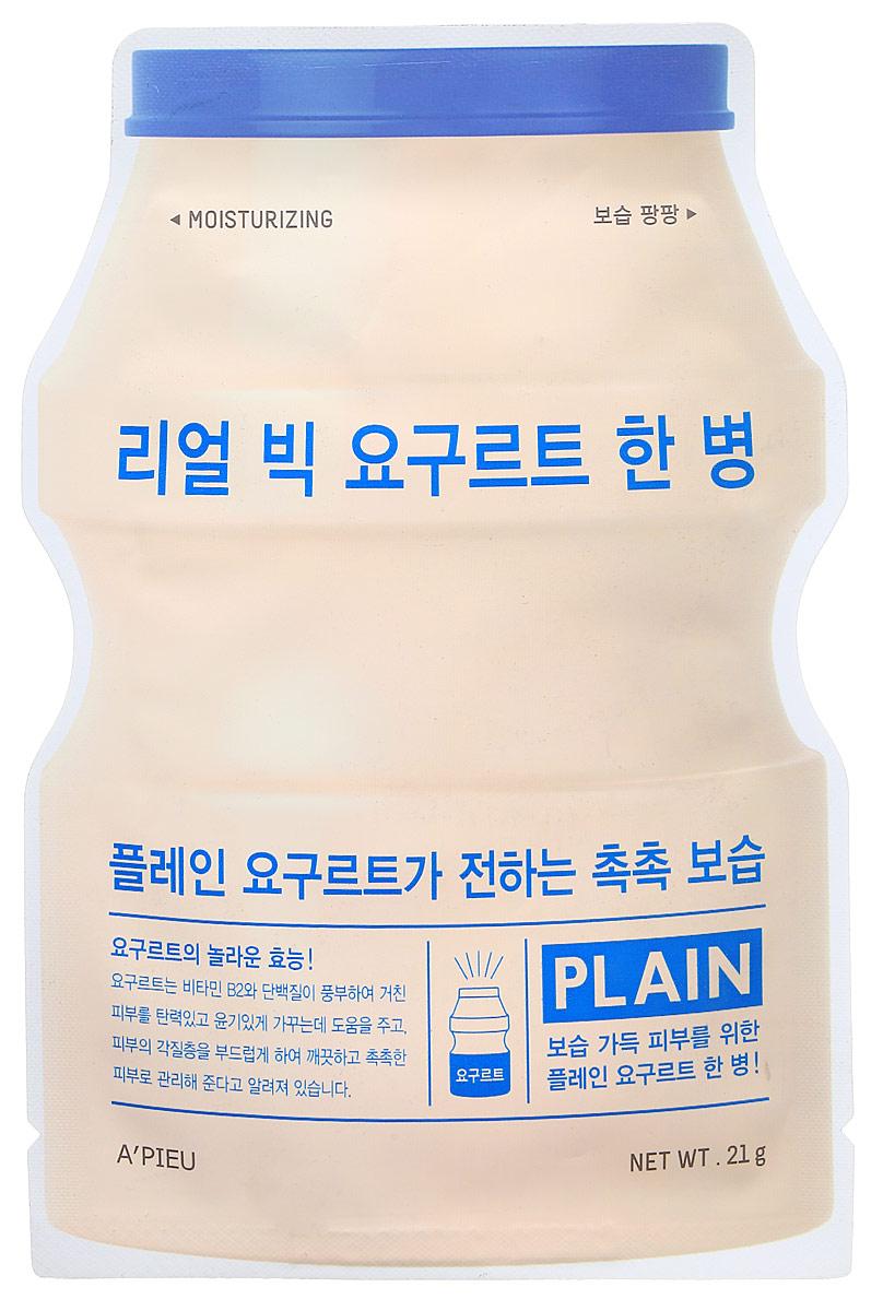 APieu Маска увлажняющая с экстрактом йогурта, 21 г8809530031834Одноразовая маска для лица с йогуртом. Содержит молочную кислоту и бактерии для восстановления защитного барьера кожи. Придает мягкость, полирует и отшелушивает кожу.