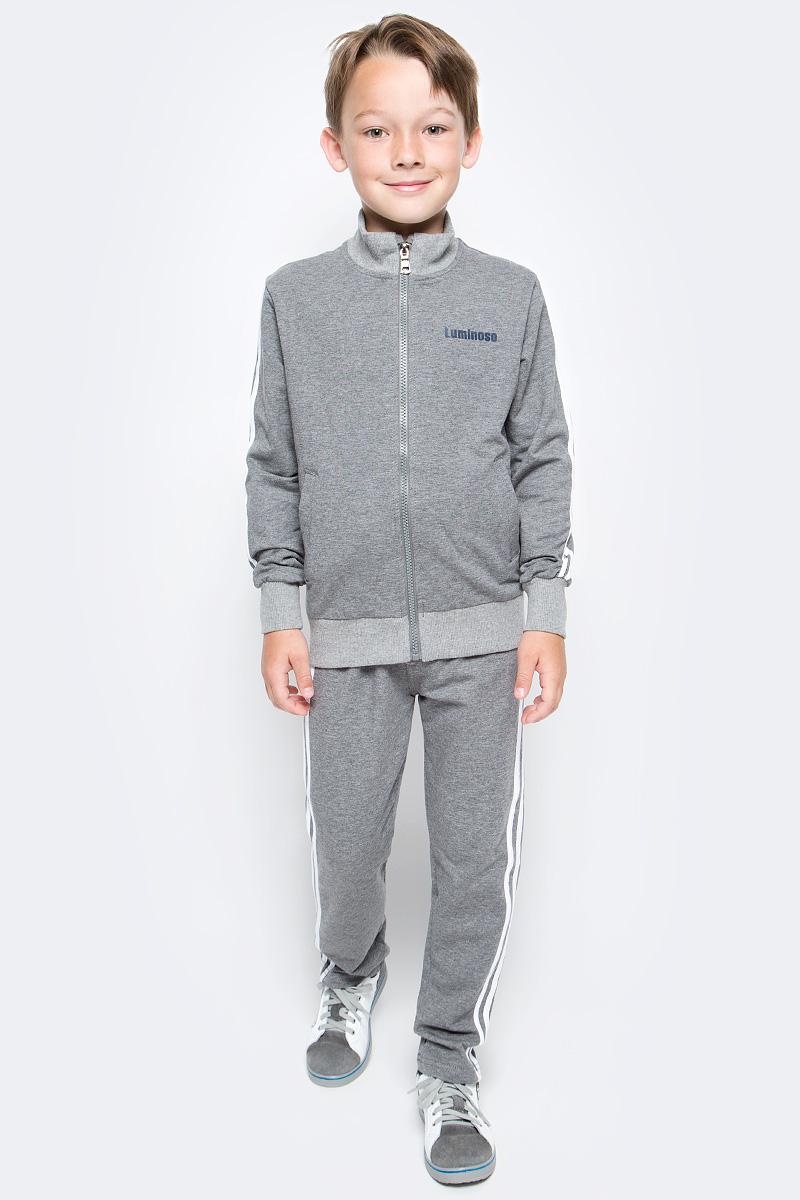 Спортивный костюм для мальчика Luminoso, цвет: серый меланж. 727089. Размер 158