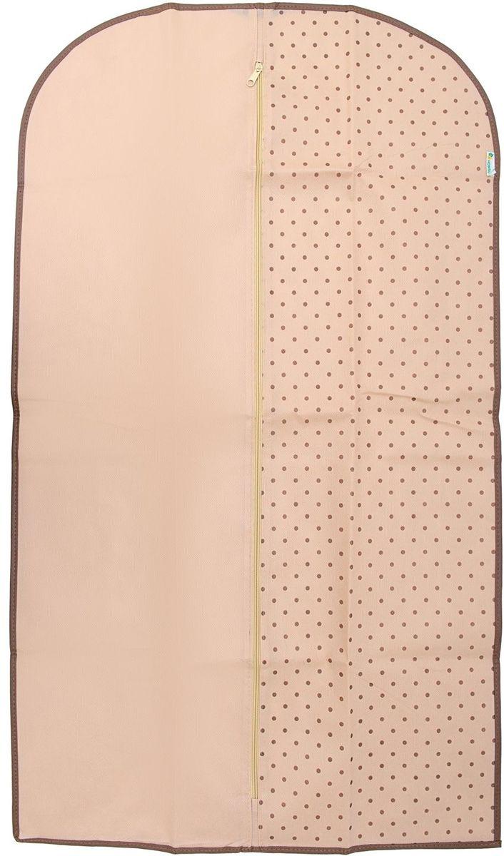 Чехол для одежды Homsu, 120 x 60 смHOM-790Чехол из спанбонда, застегивается на молнию, имеет отверстие для вешалки. Защищает одежду от пыли, загрязнений и насекомых. Удобен для транспортировки одежды. Выполнен в универсальном дизайне, благодаря чему гармонично впишется в любой интерьер.