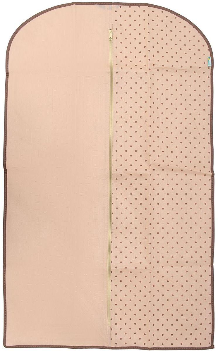 Чехол для одежды Homsu, 100 x 60 смHOM-791Чехол из спанбонда, застегивается на молнию, имеет отверстие для вешалки. Защищает одежду от пыли, загрязнений и насекомых. Удобен для транспортировки одежды. Выполнен в универсальном дизайне, благодаря чему гармонично впишется в любой интерьер.