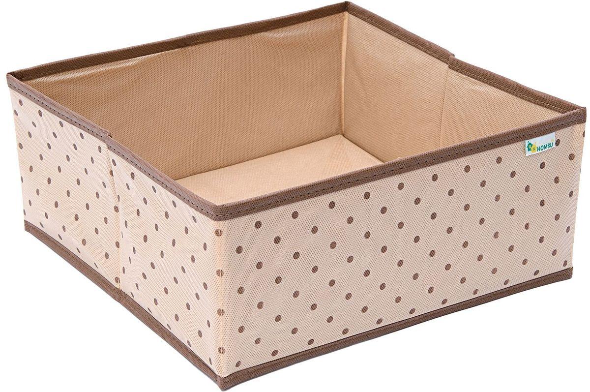 Коробка для хранения вещей Homsu, 30 x 30 x 13 см коробка рыболовная salmo allround универсальная 30 x 20 x 4 5 см