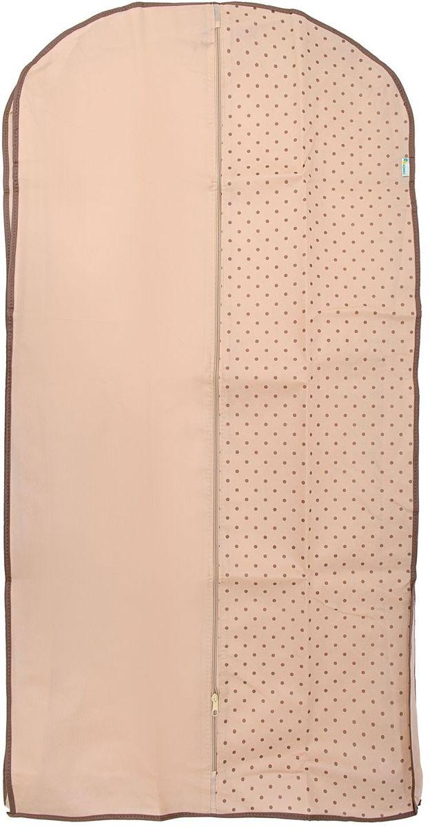 """Чехол """"Homsu"""", выполненный из спанбонда, застегивается на молнию. Изделие имеет отверстие для вешалки. Благодаря объемной конструкции чехол идеально подходит для хранения верхней одежды. Защищает одежду от пыли, загрязнений и насекомых.  Удобен для транспортировки одежды. Выполнен в универсальном дизайне, благодаря чему гармонично впишется в любой интерьер."""