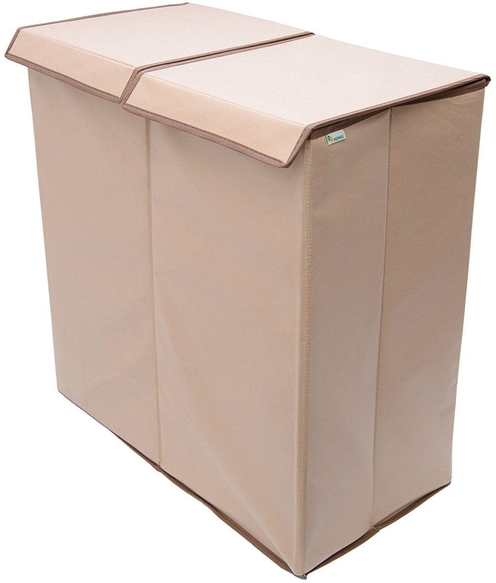 Корзина для белья Homsu, 2 секции, 75 x 25 x 60 смHOM-811Двухсекционная корзина для белья позволяет сортировать белье на светлое и темное перед стиркой. Выполнена в универсальном дизайне, благодаря чему гармонично впишется в любой интерьер.