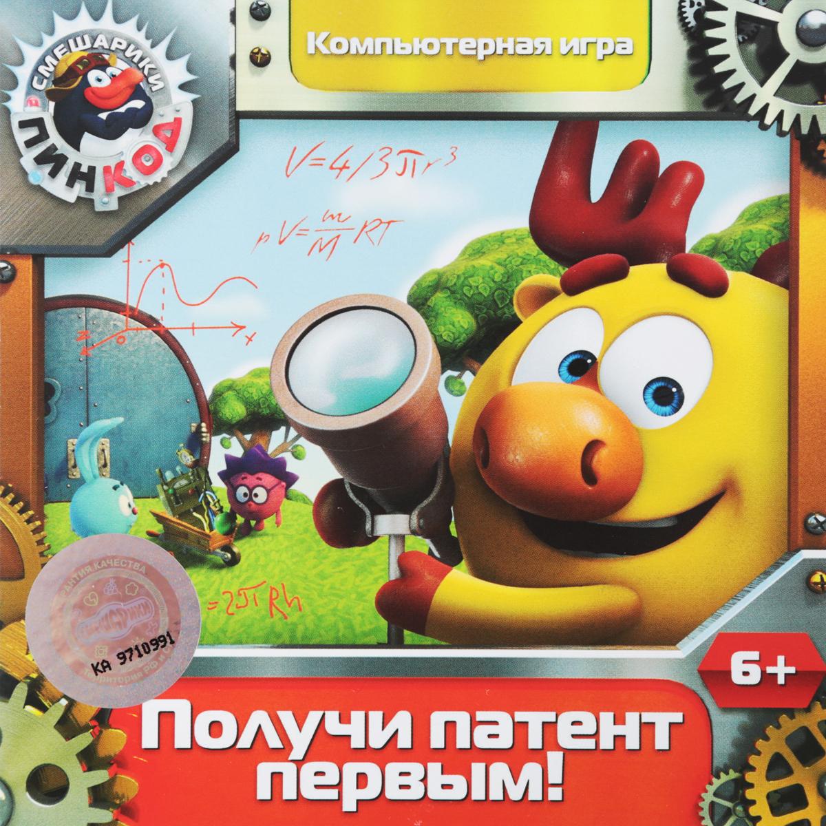 """СКА """"Петербург"""" Смешарики. Пинкод. Получи патент первым!"""
