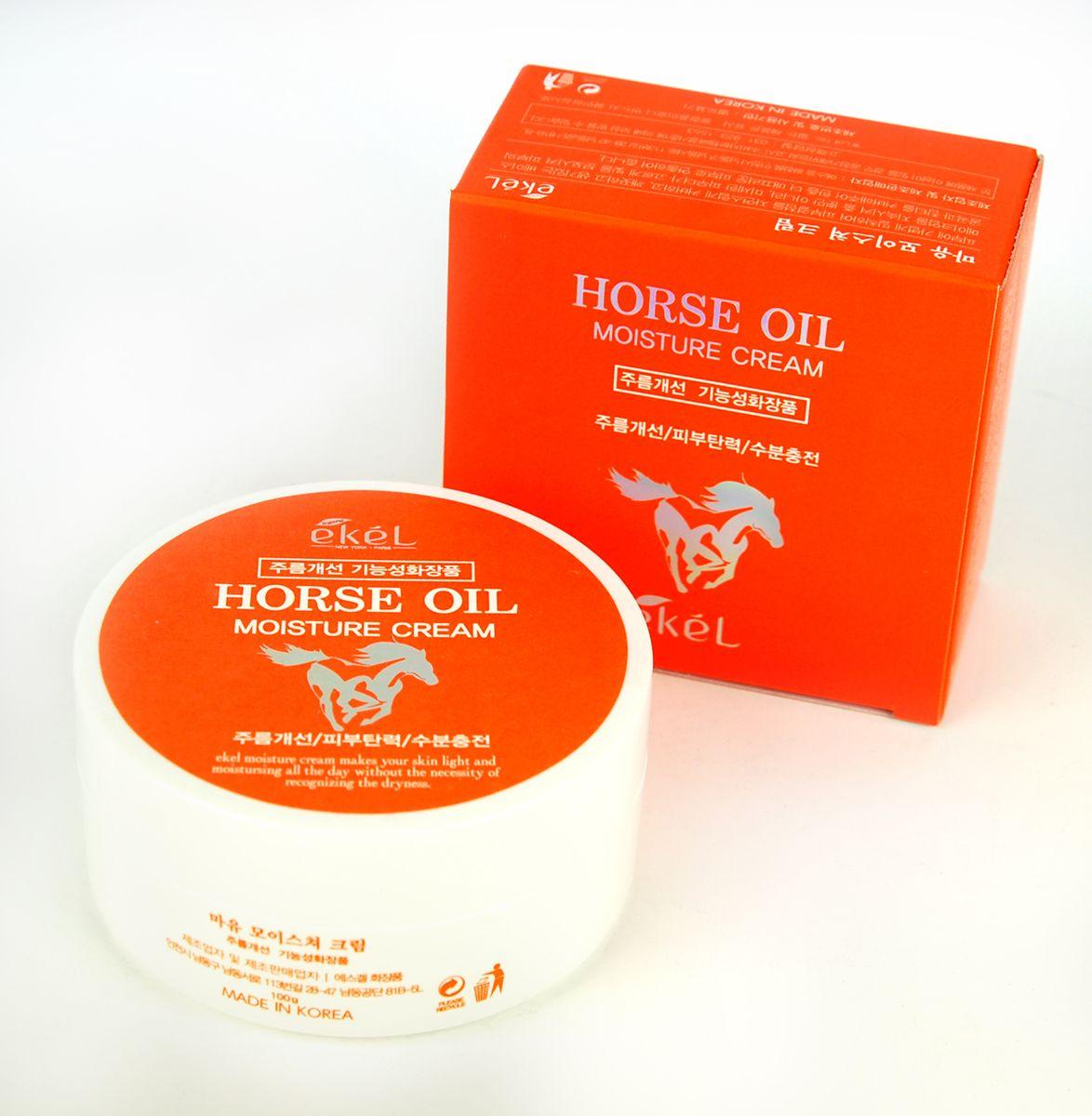 Ekel Увлажняющий крем с экстрактом лошадиного жира, 100 мл537245Ультраувлажняющий крем с лошадиным жиром обеспечивает прекрасный уход за пересохшей кожей. Высокое содержание пальмитолеиновой и линолиевой кислот в лошадином жире дает блестящую и здоровую кожу. Крем содержит высокую концентрацию масляных ингредиентов южнокорейских лошадей, обладающих способностью восстановления и глубокого увлажнения кожи. Крем способен напитать влагой, витаминами и необходимыми жирными кислотами обезвоженную и увядающую кожу, а также оживит и смягчит обветренную, дряблую и огрубевшую кожу. Издревле конский жир использовали как народное средство при различных кожных заболеваниях. Раны, ожоги, воспаления - все это быстро исцелял конский жир. Если ваша кожа утратила свежеть, упругость, и заметны видимые следы старения, пользуйтесь кремом с лошадиным жиром.