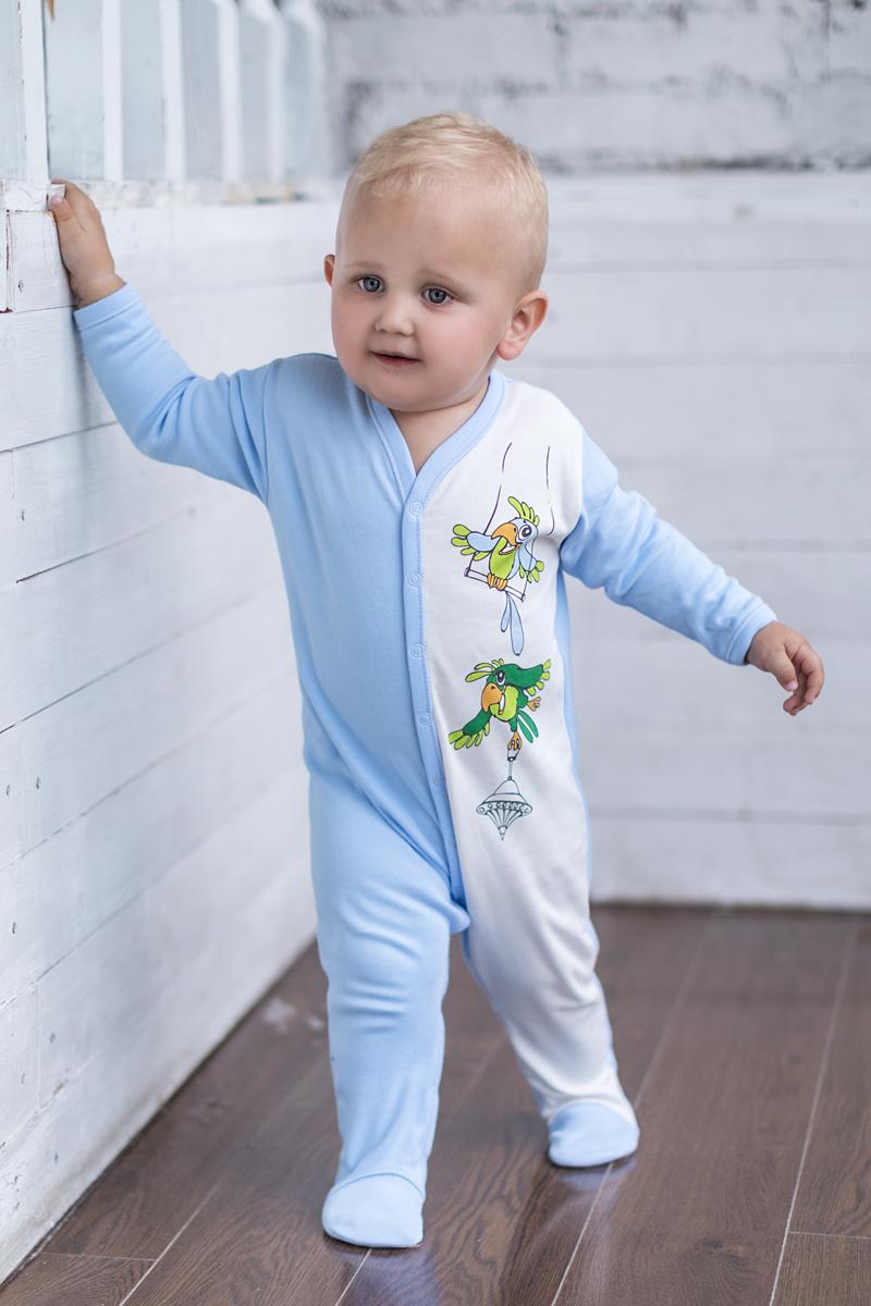 Комбинезон домашний для мальчика Мамуляндия Мультяшки-Мальчики, цвет: молочный, голубой. 17-702. Размер 80