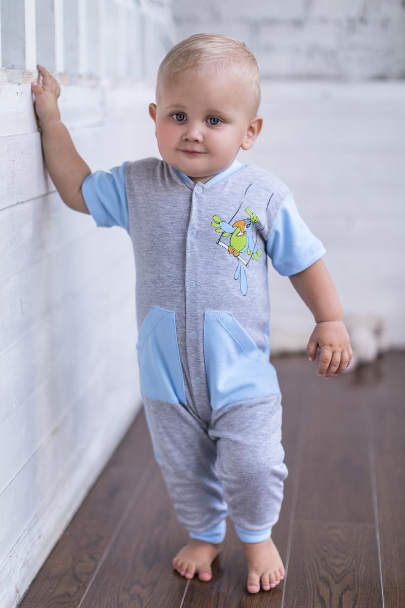 Комбинезон домашний для мальчика Мамуляндия Мультяшки-Мальчики, цвет: серый, голубой. 17-709. Размер 80 хорошо себя веду