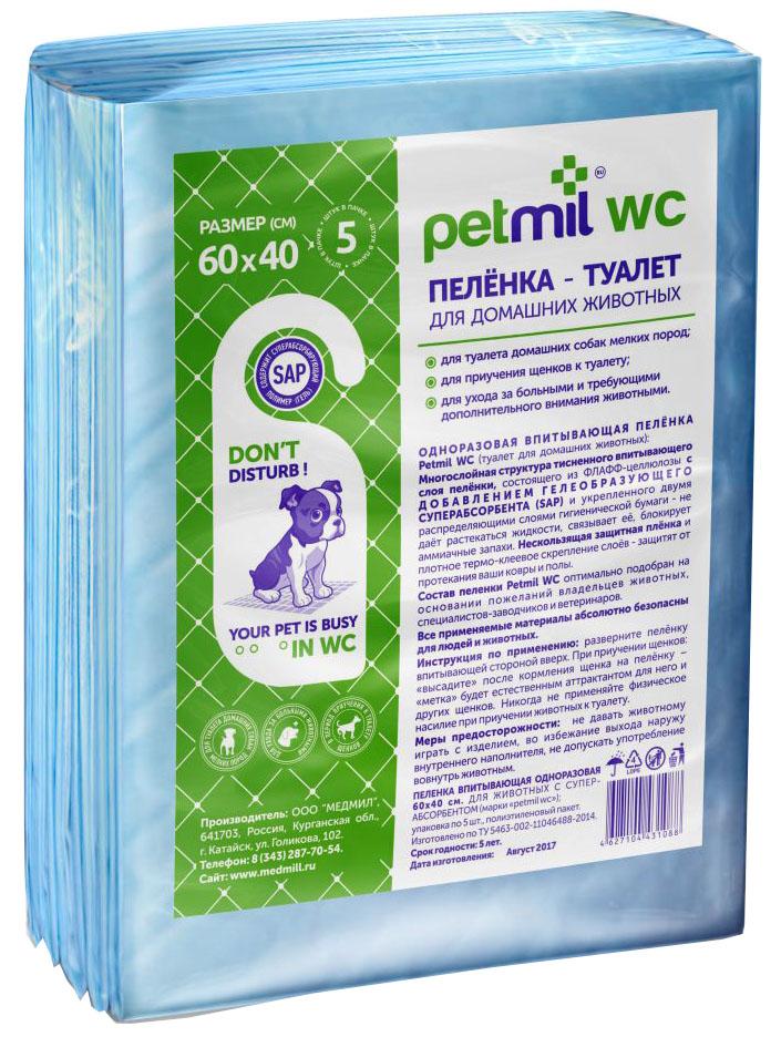 Пеленка впитывающая одноразовая Медмил №5, для животных, с суперабсорбентом, 60 х 40 см40 ЖС П1 05 Г 120Одноразовые впитывающие пеленки для животных созданы из натуральных материалов. Благодаря структуре мгновенно впитывают влагу. Многослойный состав пеленки включает хлопковую целлюлозу, нетканые материалы близкие по составу к туалетной бумаге, полиэтилен низкой плотности, что позволяет утилизацию вместе с бытовыми отходами. Края пеленки плотно закреплены с четырех сторон.