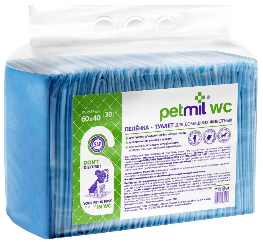 Пеленка впитывающая одноразовая Медмил №30, для животных, с суперабсорбентом, 60 х 40 см, 30 шт40 ЖС П1 30 Г 120Одноразовые впитывающие пеленки для животных созданы из натуральных материалов. Благодаря структуре мгновенно впитывают влагу. Многослойный состав пеленки включает хлопковую целлюлозу, нетканые материалы близкие по составу к туалетной бумаге, полиэтилен низкой плотности, что позволяет утилизацию вместе с бытовыми отходами. Края пеленки плотно закреплены с четырех сторон.
