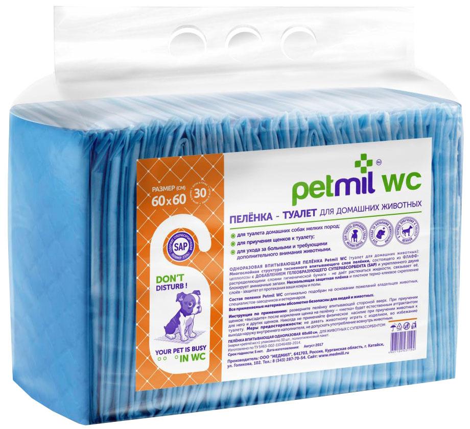 Пеленка впитывающая одноразовая Медмил №30, для животных, с суперабсорбентом, 60 х 60 см60 ЖС П1 30 Г 120Одноразовые впитывающие пеленки для животных созданы из натуральных материалов. Благодаря структуре мгновенно впитывают влагу. Многослойный состав пеленки включает хлопковую целлюлозу, нетканые материалы близкие по составу к туалетной бумаге, полиэтилен низкой плотности, что позволяет утилизацию вместе с бытовыми отходами. Края пеленки плотно закреплены с четырех сторон.