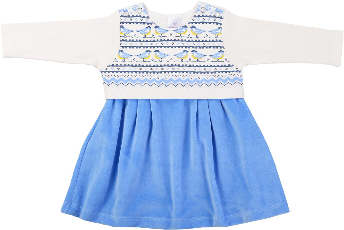 Платье для девочки Мамуляндия Зимняя, цвет: молочный, голубой. 17-553. Размер 6217-553Платье для девочки выполнено из натурального хлопка. Модель с круглым вырезом горловины и длинными рукавами оформлена оригинальным принтом.