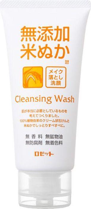 Rosette Кремовая пенка для умывания и снятия макияжа с экстрактом риса, 120 г531709Пенка мягко и эффективно очищает кожу и удаляет макияж, не нарушая защитный барьер, препятствует обезвоживанию кожи, благодаря содержанию только натуральных растительных компонентов (рисовые жмыхи) насыщает кожу влагой и делает ее удивительно гладкой, оказывает отшелушивающее действие. Шелковистая очищающая пенка идеально готовит кожу для дальнейшего ухода, дарит ощущение свежести и комфорта.