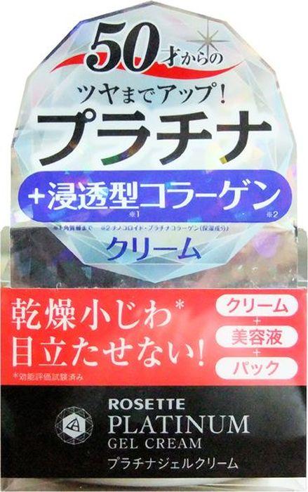 Rosette Platinum Gel Сream Многофункциональный гель-крем 3в1 (крем, сыворотка, маска) с платиной, скваланом, двумя видами коллагена, гиалуроновой кислотой и растительными экстрактами, 100 гZ-7Многофункциональный гель-крем 3 в 1 подарит Вам упругую кожу! Благодаря наночастицам платины, гель-крем тонизирует и укрепляет структуру кожи, повышая ее естественную упругость. Сочетание сквалана и двух типов коллагена оказывает мощный увлажняющий эффект.