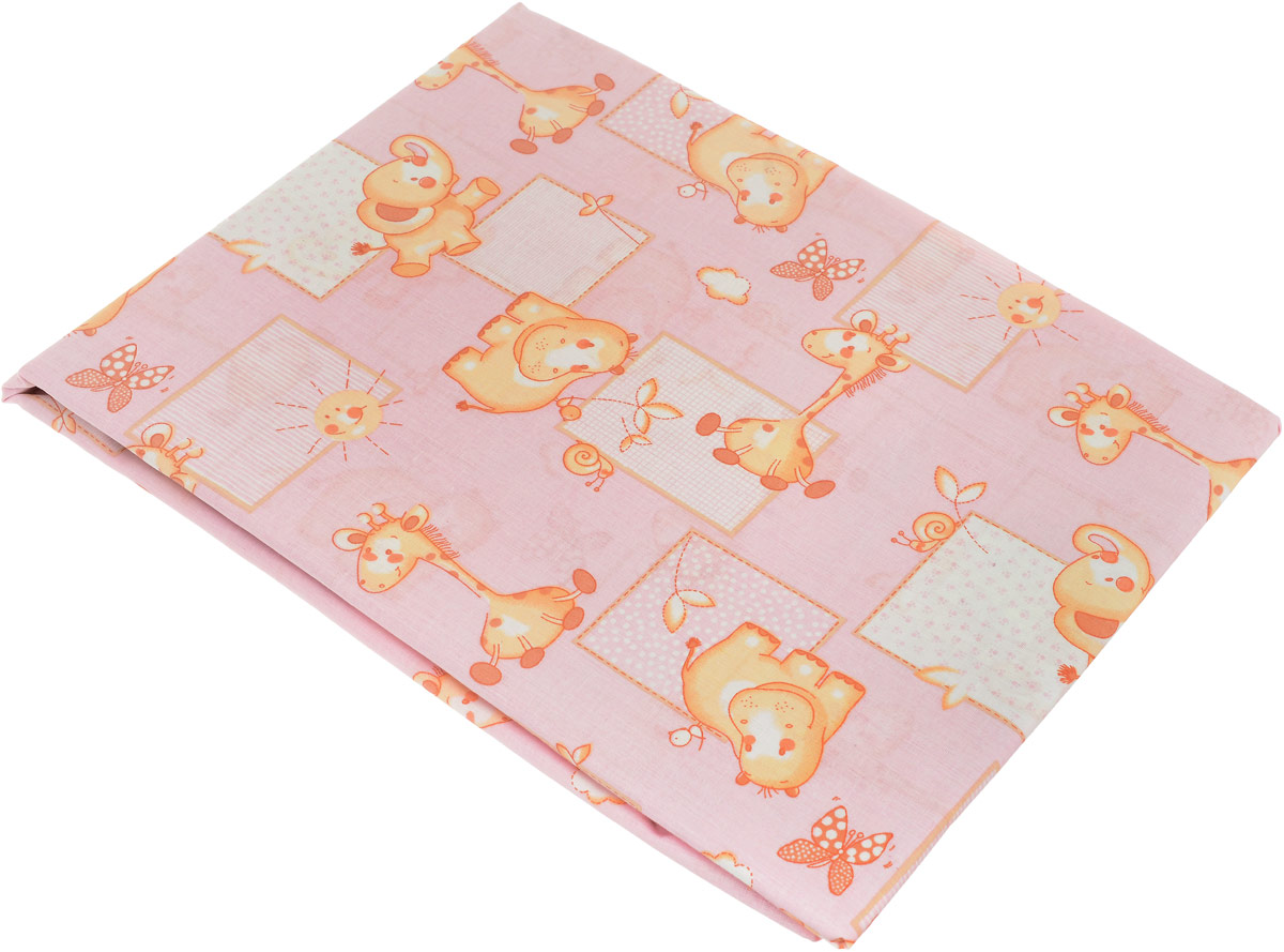 Primavelle Простыня на резинке детская цвет розовый 60 см х 120 см х 20 см