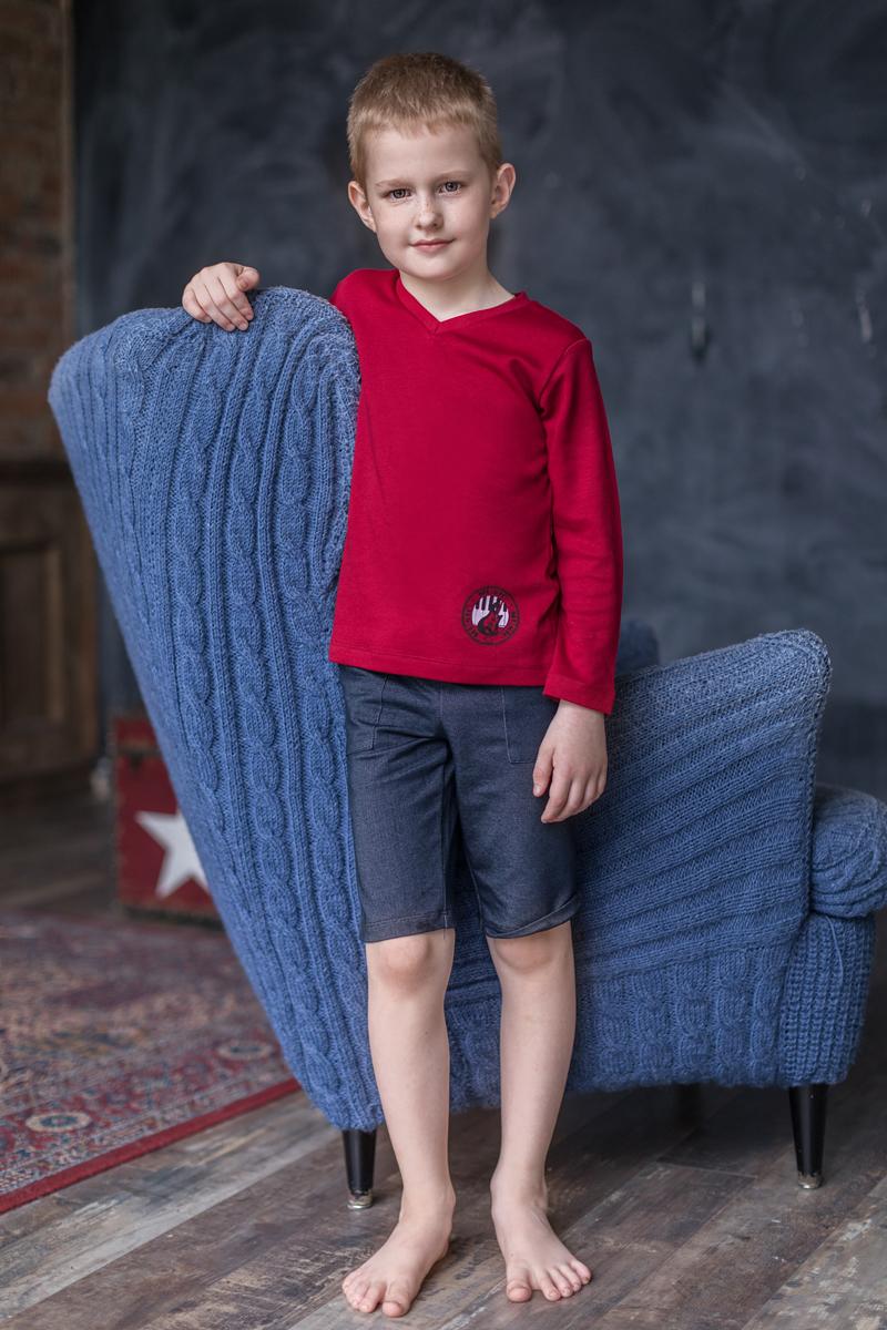 Шорты для мальчика Мамуляндия Music, цвет: темно-синий. 17-0327. Размер 10417-0327Шорты для мальчика Мамуляндия Music изготовлены из трикотажного джинсового полотна высшего качества. Пояс дополнен затягивающимся шнурком. Спереди расположены два накладных кармана.