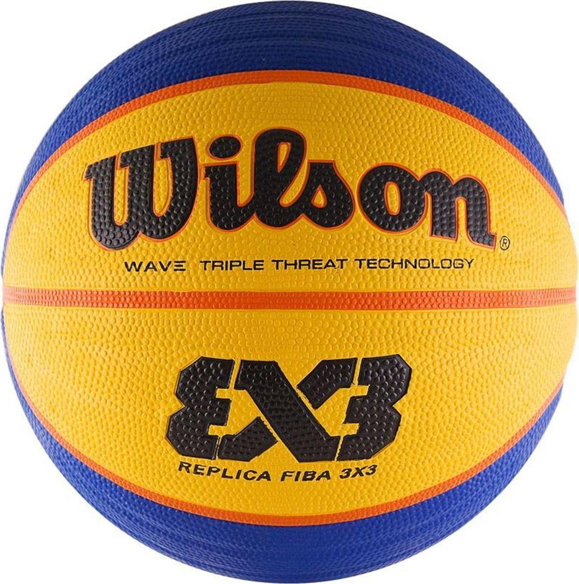 Мяч баскетбольный Wilson Fiba 3X3 Replica, цвет: темно-синий. Размер: 6WTB1033XBТехнология Wave Triple Threat, обеспечивающая супер контроль над мячом во время игры, материал, предназначенный для всех видов игровых площадок. Камера закрывается под давлением воздуха для сохранения и поддержания оптимального размера.