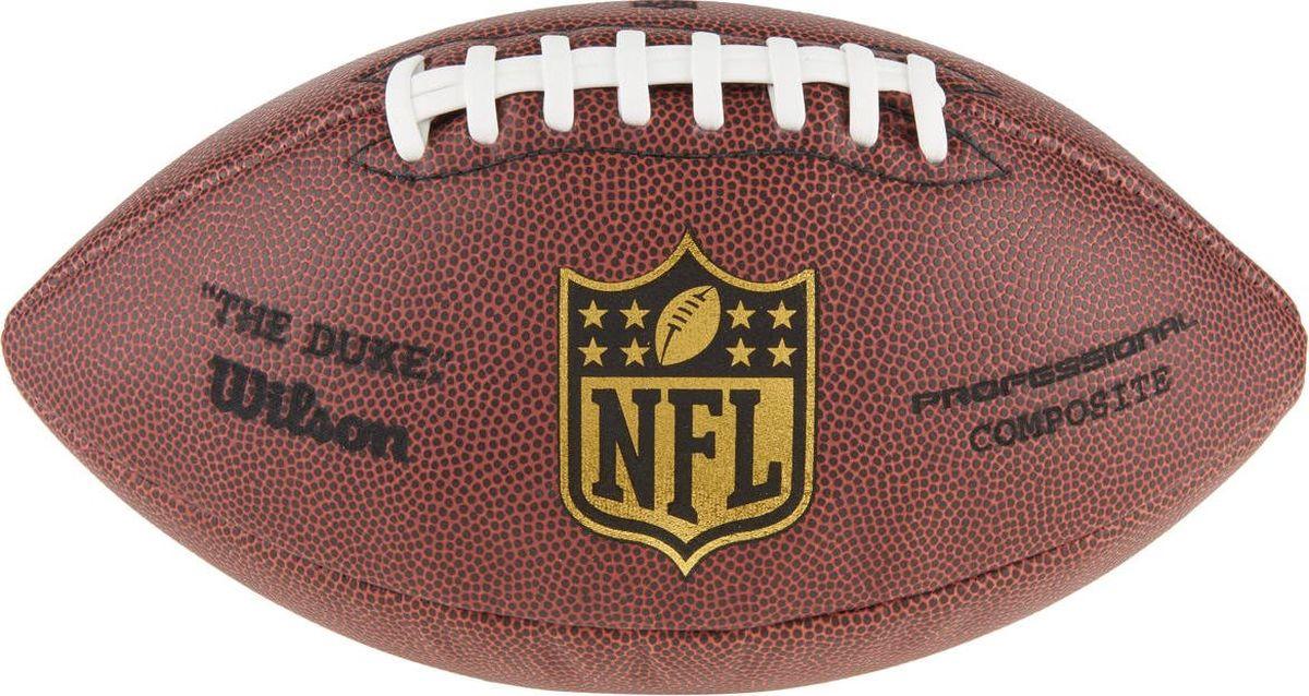 Мяч для американского футбола Wilson NFL Duke Replica, цвет: белый, коричневый, длина 27 смWTF1825XBАмериканский футбол — это командный контактный вид спорта. Для проведения игр используется специальный эллипсоидный вытянутый мяч. Мяч Wilson NFL Duke Replica обладает хорошим сцеплением, а латексная камера гарантирует ему такие важные качества как мягкость, отскок и эластичность. Одна его сторона, как и положено в мячах для американского футбола, прошита белой шнуровкой.