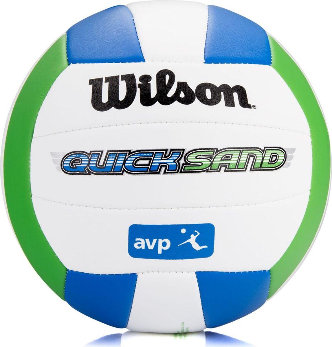 Мяч волейбольный Wilson Avp Hawaii, цвет: белый, голубой, зеленый, диаметр 20 смWTH4892XBВолейбольный мяч Wilson Avp Hawaii предназначен для комфортных тренировок и игр команд любого уровня. Покрышка мяча выполнена из высокотехнологичного композитного материала на основе микрофибры, с применением технологии Soft Touch, которая напоминает натуральную кожу и обеспечивает правильный отскок.Мяч состоит из 18 панелей и бутиловой камеры, также армирован подкладочным слоем, выполненным из ткани.Мяч отлично подойдет для тренировок и соревнований команд высокого уровня.УВАЖАЕМЫЕ КЛИЕНТЫ!Обращаем ваше внимание на тот факт, что мяч поставляется в сдутом виде. Насос в комплект не входит.
