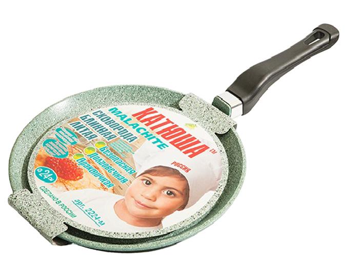 Сковорода блинная Катюша Малахит, литая, с антипригарным покрытием. Диаметр 26 см жирохов м пограничная авиация в афганской войне