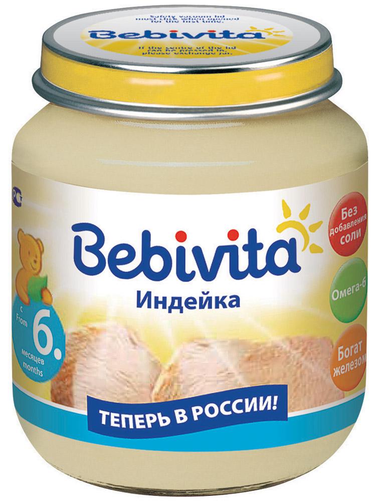 Bebivita пюре индейка, с 6 месяцев, 100 г9007253102162Пюре Bebivita с мясом индейки рекомендуется детям с 6 месяцев в сочетании с овощным гарниром или как самостоятельное блюдо.Мясо индейки не только обладает сочным и нежным вкусом, но и является гипоаллергенным диетическим продуктом, который подойдет малышам, предрасположенным к аллергии. Железо из мяса индейки легко усваивается, что является прекрасной профилактикой железодефицитной анемии у детей.Белок индейки усваивается на 95%, поэтому он является прекрасным пластическим материалом для растущего детского организма.В состав продукта входит кукурузное масло - ценный источник ненасыщенных жирных кислот Омега-6, которые важны для сбалансированного питания.