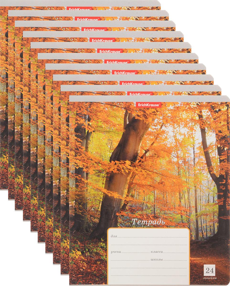 Erich Krause Набор тетрадей Родные просторы Лес 24 листа в линейку 10 шт37552_осень_лесОбложка каждой тетради выполнена из плотного картона с закругленными углами и оформлена изображением осеннего леса. На задней стороне обложки тетради представлена таблица прописей с русским и английским алфавитами.Внутренний блок каждой тетради состоит из 24 листов белой бумаги в линейку с полями.В наборе 10 тетрадей.