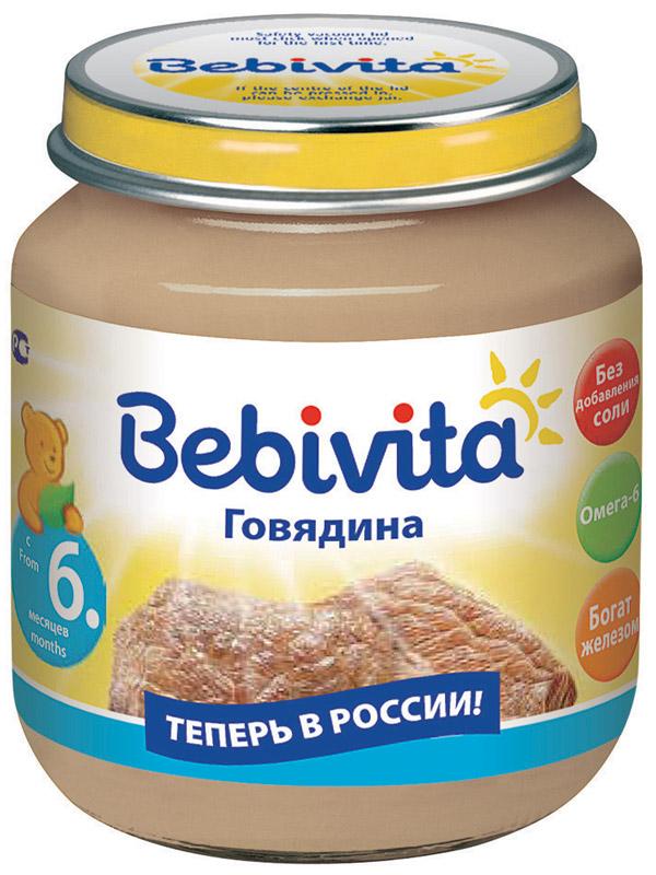 Bebivita пюре говядина, с 6 месяцев, 100 г пюре bebivita пюре индейка с 6 мес 100 г