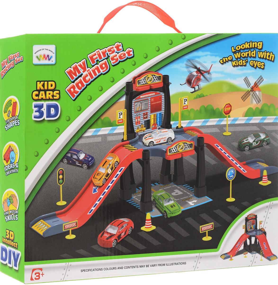 Concord Toys Игровой набор Парковка М игровой набор playmates toys патрульные багги леонардо и донателло