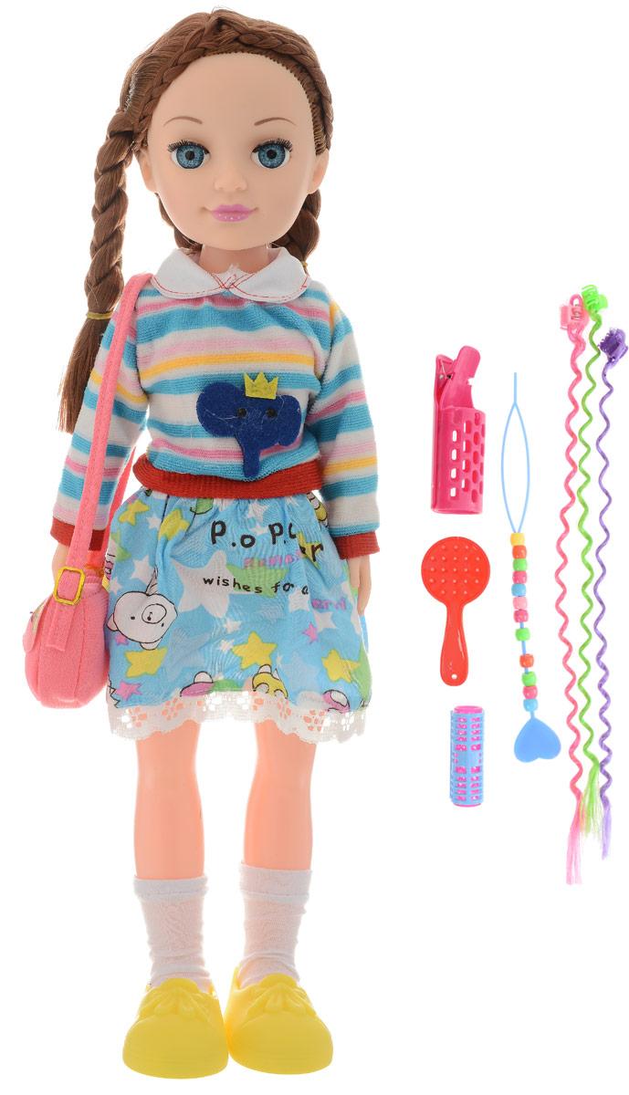 Belly Кукла Модная вечеринка 43 см книги питер комплект лошадки и пони из ткани и трикотажа куколки модная одежда для текстил куклы
