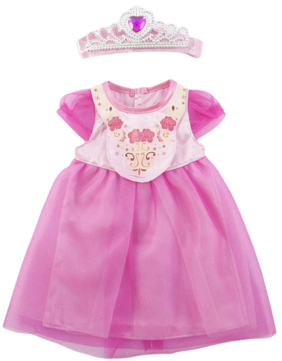 Mary Poppins Одежда для кукол Платье с аксессуаром куклы и одежда для кукол весна озвученная кукла саша 1 42 см