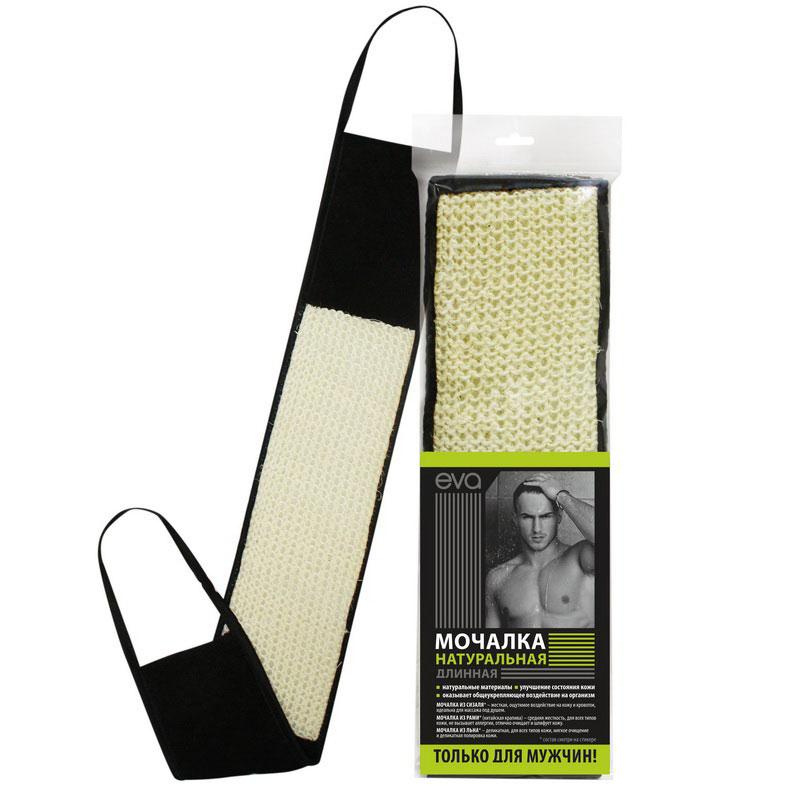 Мочалка Eva, с ручками, мужская, 12 х 70 см. М251М251Мочалка с ручками Eva создана специально для мужчин. Изделие выполнено из натуральных материалов, которые отличаются своей экологичностью и безопасностью. В состав мочалки входит сизаль - жесткое натурально волокно мексиканской агавы. Оно оказывает на кожу удивительное деликатное шлифующее, очищающее, массажноевоздействие. Делает кожу гладкой, нежной и подтянутой. Натуральная мочалка оснащена удобными ручками, которые делают её использование ещё более комфортным. Изделие отлично подходит для всех типов кожи.Размер: 12 х 70 см.