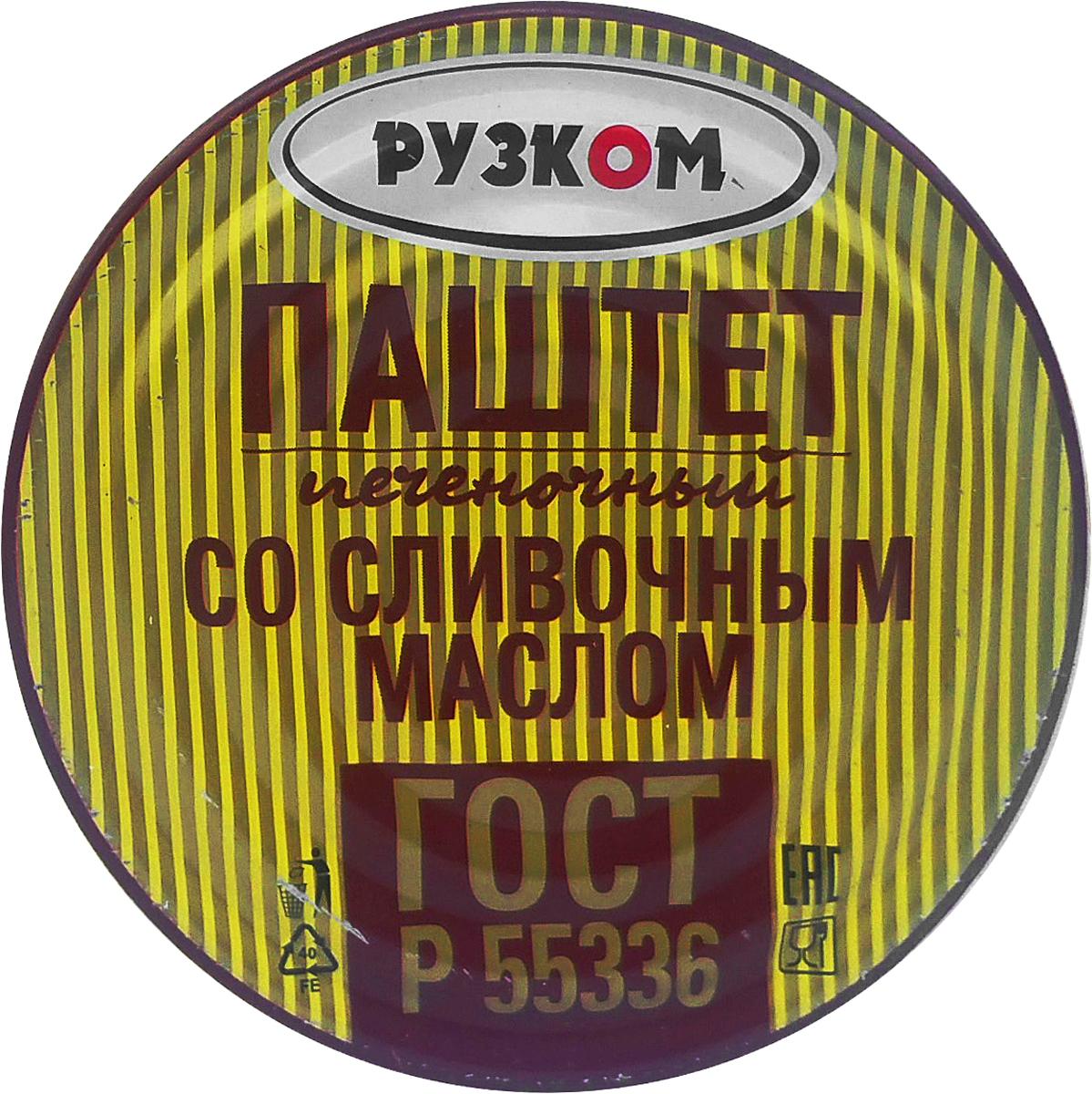 Рузком паштет печеночный со сливочным маслом литография, 117 г тореро вафли со сливочным ароматом 180 г