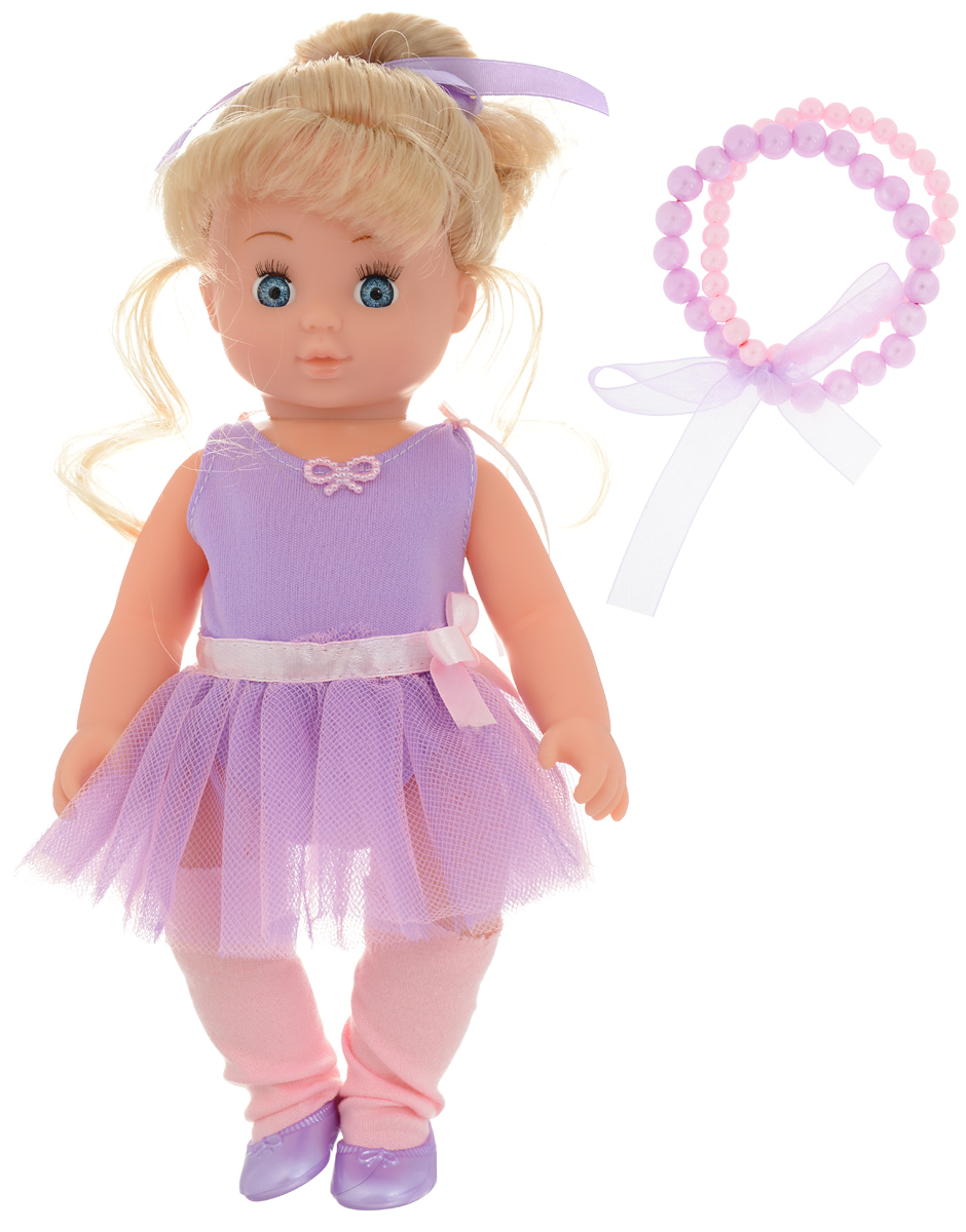 Mary Poppins Кукла Маленькая леди Диана цвет одежды сиреневый