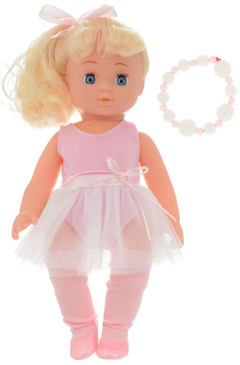 Mary Poppins Кукла Маленькая леди Диана цвет одежды розовый белый