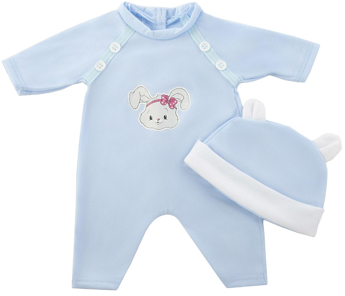 Mary Poppins Одежда для кукол Костюмчик с шапочкой цвет голубой