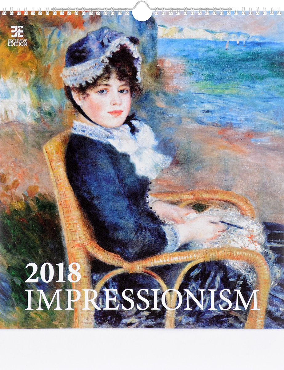 Календарь 2018 (на спирали). Impressionism