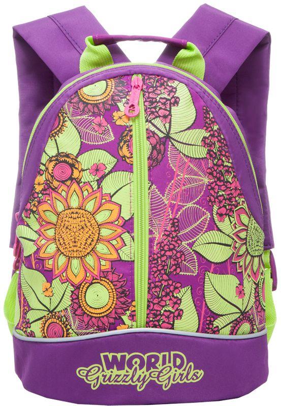 Grizzly Рюкзак дошкольный цвет фиолетовый RS-665-3/3 -  Ранцы и рюкзаки