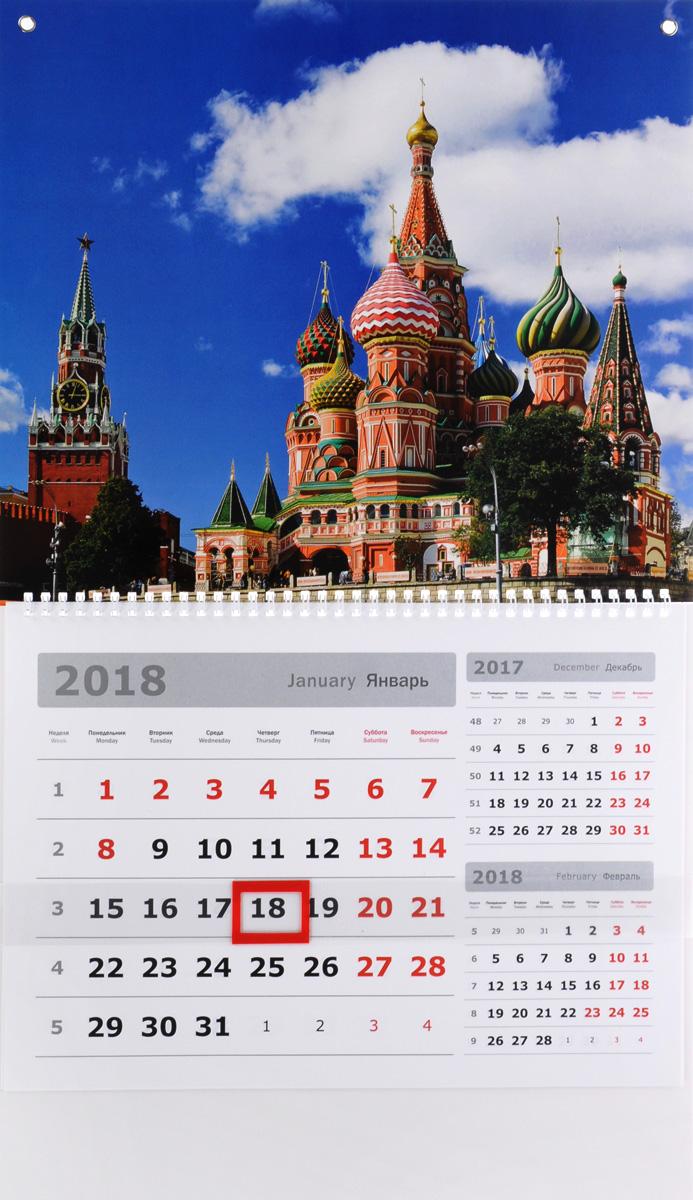 Календарь 2018 (на спирали). Москва индикатор скрытой проводки 121 москва