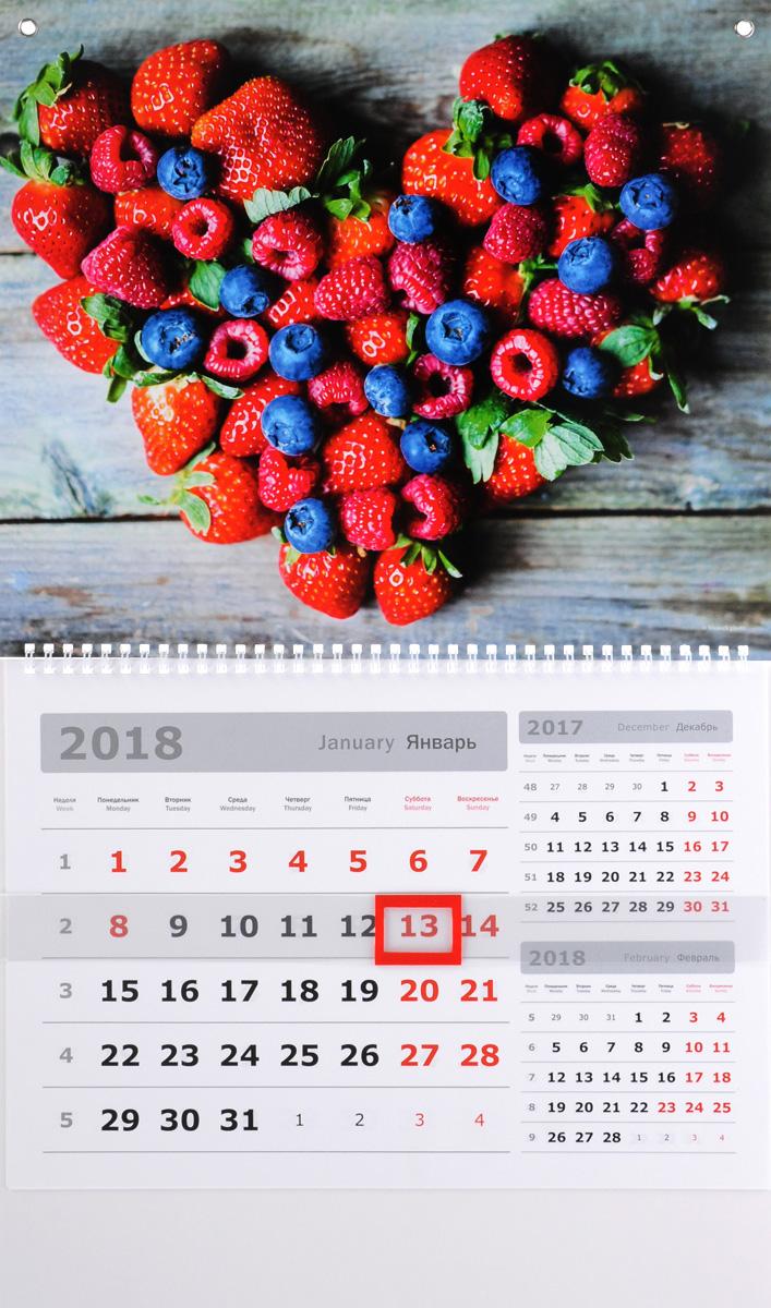Календарь 2018 (на спирали). Ягодное сердце ягодное лето