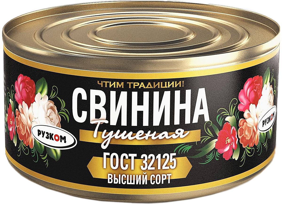 Рузком Свинина тушеная высший сорт ГОСТ, 325 г любятово печенье сахарное черничное со злаками 171 г