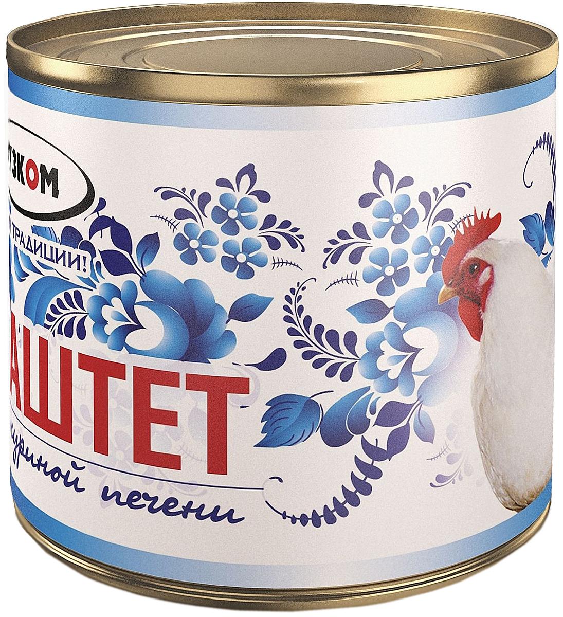 Рузком паштет из куриной печени литография, 240 г4606411009913Паштет из куриной печени. Продукт готов к употреблению.