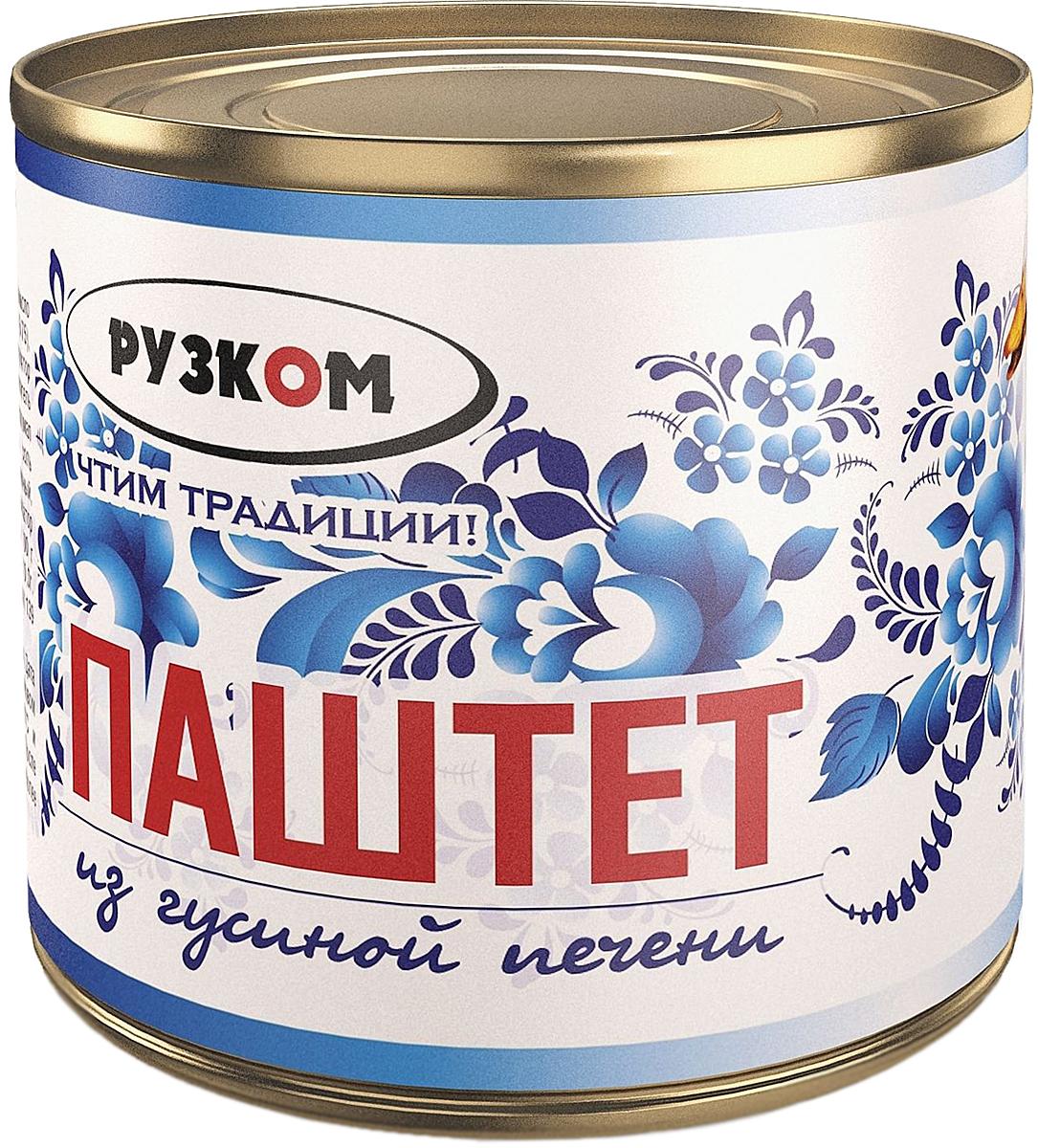 Рузком паштет из гусиной печени литография, 240 г4606411009906Паштет из гусиной печени. Продукт готов к употреблению.