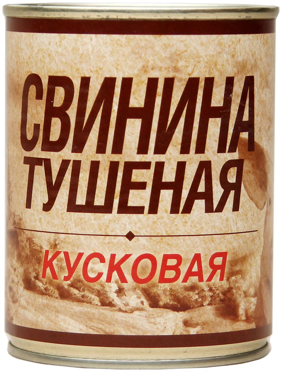 Вотчина Свинина тушеная кусковая ТУ, 338 г троицкий консервный комбинат говядина тушеная 338 г