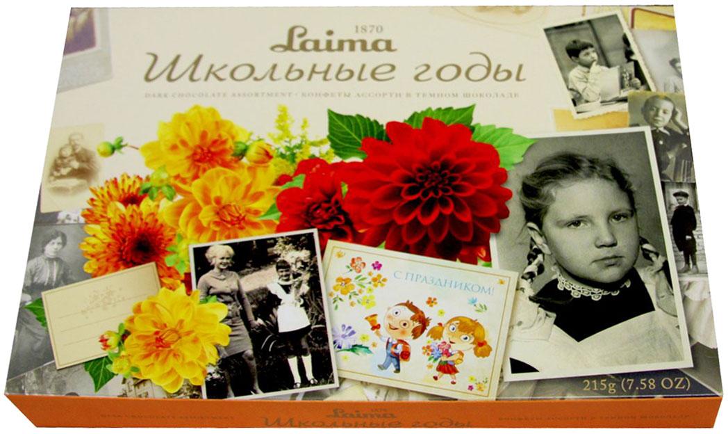 Laima Школьные годы ассорти конфет в темном шоколаде, 215 г laima ассорти с ягодными начинками 210 г