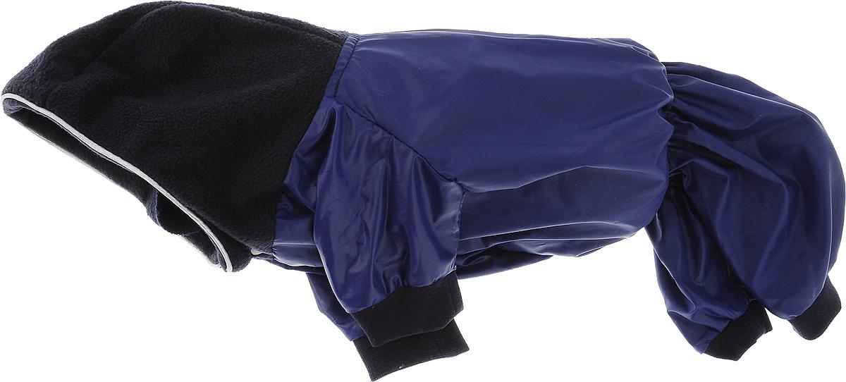 Дождевик прогулочный для собак GLG, цвет: темно-синий. Размер S дождевик для собак