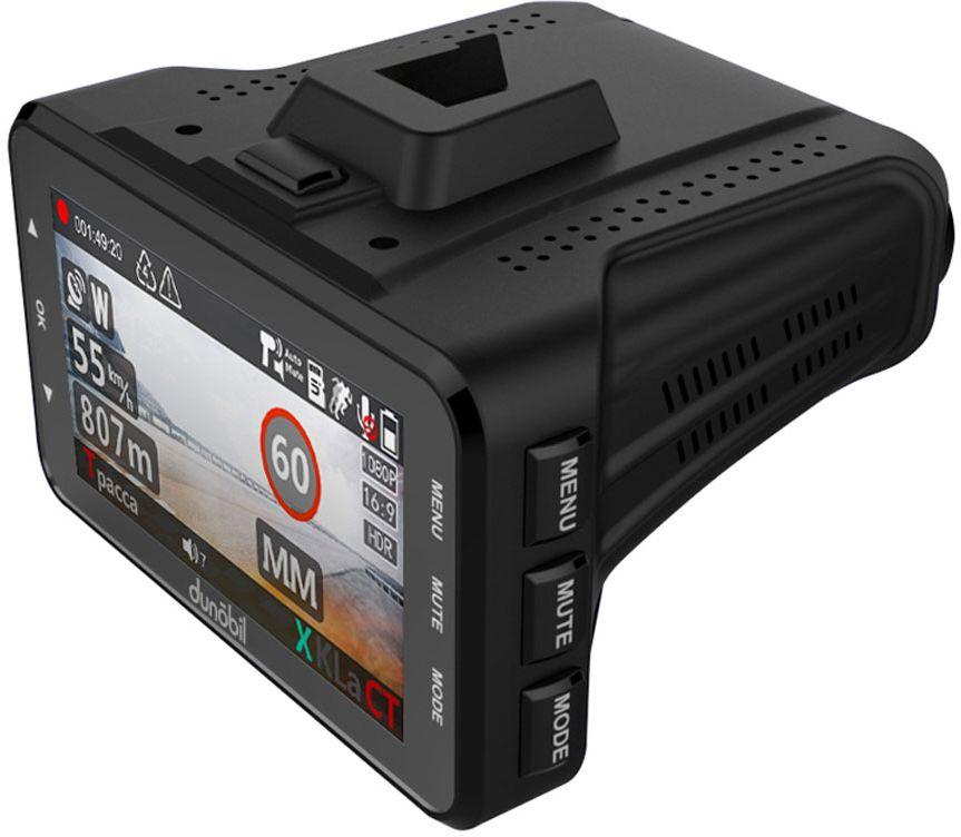 """Dunobil Assist, Black видеорегистратор с радар-детекторомFHYDBK9Dunobil Assist- видеорегистратор со встроенным радар-детектором и GPS-трекером.Dunobil Assist оборудован мощным процессором Ambarella A7LA50, что позволяет ему записывать видео в качестве Super HD (2304х1296) даже на высокой скорости движения. А благодаря режиму HDR качественное видео можно записывать и в темное время суток. Dunobil Ration поддерживает карты памяти объемом до 128 Гб, что дает возможность записывать непрерывное видео даже в дальних поездках.Высококачественный объектив, широкий экран 3"""", G-сенсор и датчик движения позволяют Dunobil Assist конкурировать с топовыми моделями видеорегистраторов.Dunobil Assist оборудован радар-детектором с широким диапазоном частот. Устройство прекрасно справляется с обнаружением всех ручных и стационарных радаров, в том числе наиболее распространенные сегодня на Российских дорогах Искра и Стрелка.Встроенный GPS-приемник предупреждает водителя о наличии стационарных и переносных радаров, загруженных в базу данных регистратора. Также GPS-трек добавляется к записанному видео для последующего использования при просмотре."""
