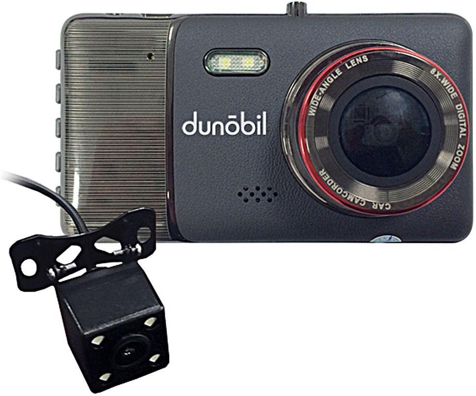 Dunobil Zoom Duo , Gray видеорегистратор dunobil shadow black видеорегистратор